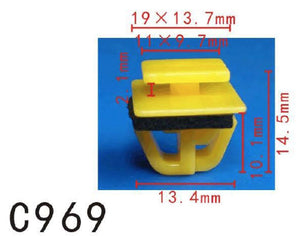 10x Fit Hyundai 87758-35000 Rocker Moulding Clip With Sealer 14 x 19 x 10mm