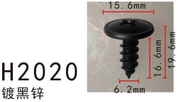 10PCS BUMPER / TRUNK / FENDER 16mm Long Self Tapping Screw Fit For NISSAN
