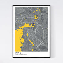 Load image into Gallery viewer, Kazan City Map Print