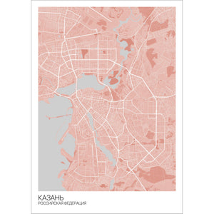 Map of Kazan, Russia