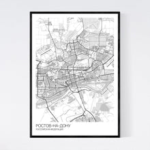 Load image into Gallery viewer, Rostov-on-Don City Map Print