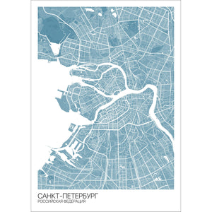 Map of St. Petersburg, Russia