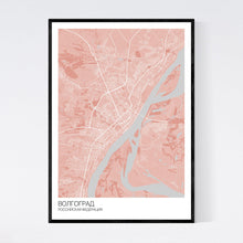 Load image into Gallery viewer, Volgograd City Map Print
