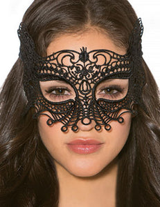 Black Lace Eye Mask for Couple | Black Color | One Size