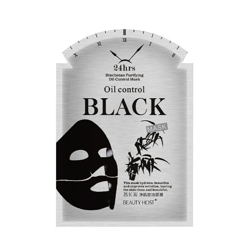 binchotan Activated Charcoal Oil Control Cleansing Bamboo face mask Clear Smooth Anti-Wrinkle