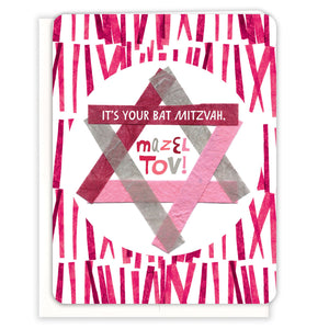 Pink-Star-Bat-Mitzvah-Card