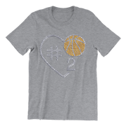 Basketball Heart w/Jersey Number Rhinestone Unisex Shirt