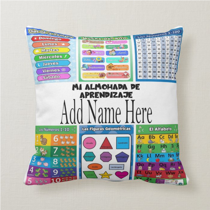 Personalized Learning Pillow - Spanish