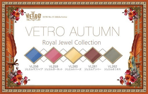 Royal Jewel Collection