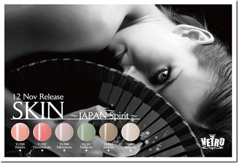 SKIN ~Japan Spirit~ Collection