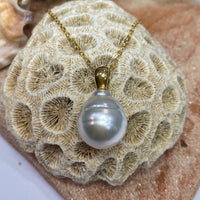 Broome South Sea Pearl Pendant 18ct