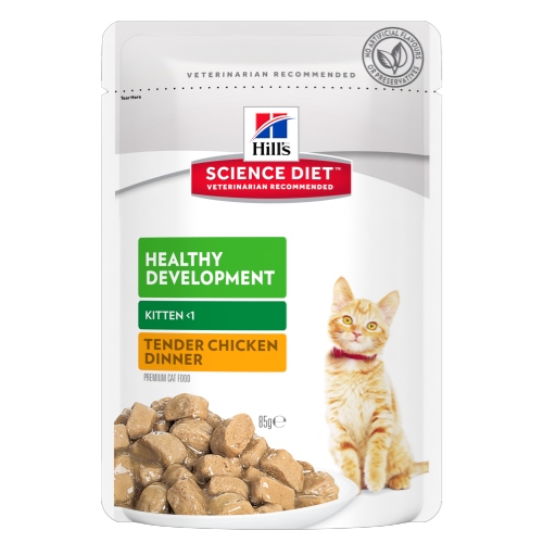 Hills Kitten Healthy Development Chicken Tender Chunks Gravy Pouch 85g.