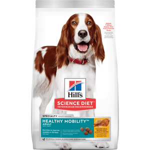 Hills- Adult Healthy Mobility Dry Dog Food 12kg.