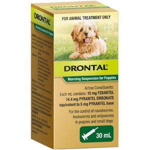 Drontal Worming Suspension For Puppies 30ml.