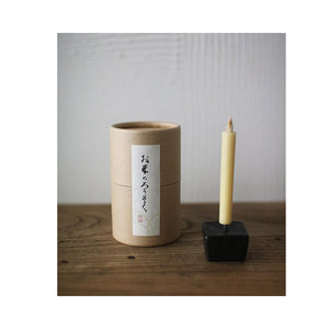 Dayio Rice Wax Candle