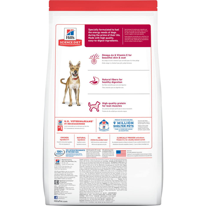 Hill's Science Diet Adult 1-6 Chicken & Barley Recipe Dry Dog Food
