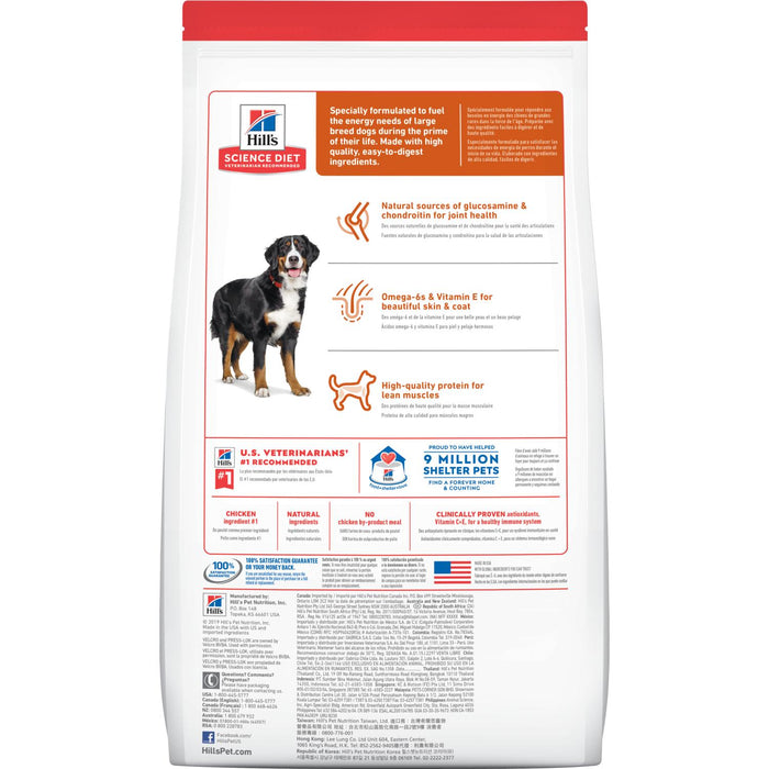 Hill's Science Diet Adult 1-6 Large Breed Chicken & Barley Recipe Dry Dog Food 35-Lbs.