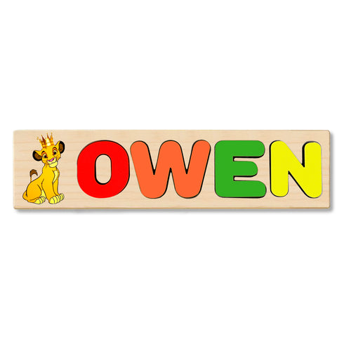 Wooden Name Puzzle Personalized Puzzle Choose Up to 12 Letters. Baby Lion With Crown Theme