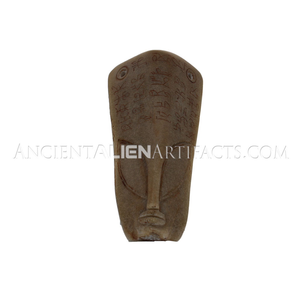 Ancient Alien Artifact Replica Mask M2