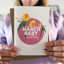Personalised New Baby March Flower Card