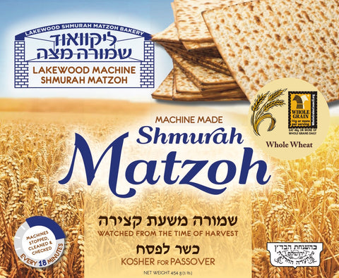Machine Made Whole Wheat Matzoh