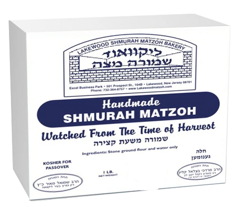 Hand Made Round Whole Wheat Matzoh - PREORDER ONLY