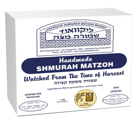 Hand Made Round Whole Wheat Matzoh