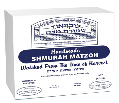 Hand Made Wheat Matzoh