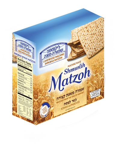 Machine Wheat Matzoh