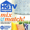 HGTV Magazine, April 2014