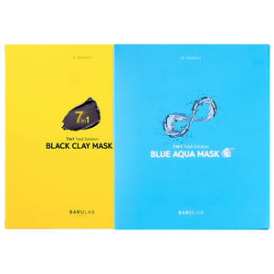 7 in 1 Total Solution Blue Aqua Mask + Black Clay Mask (Bundle)