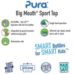 Pura Big Mouth Silicone Sport Top
