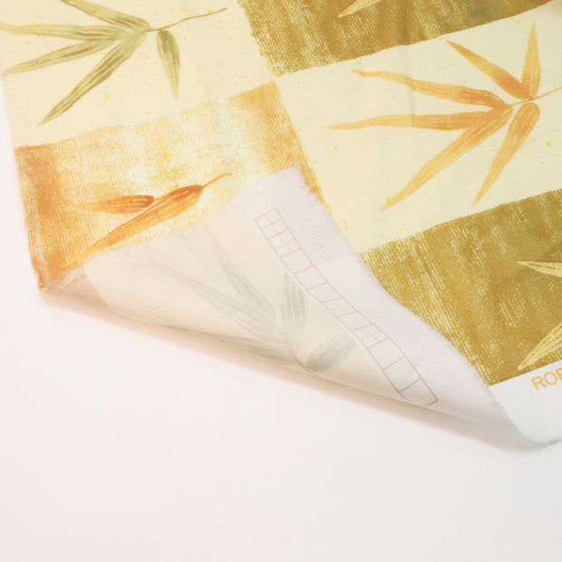 Bamboo Fronds - Polyester Woven - Beige / Brown / Green - 2.40M Bundle