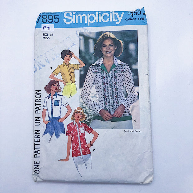 Sewing Pattern - Women - Simplicity 7895