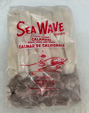 Pacific Squid Tubes & Tentacles (5# Frozen Bag)