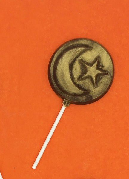Eid 2020: Lollipop