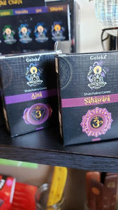 Goloka Cone Chakra Incenses - Tree Of Life Shoppe