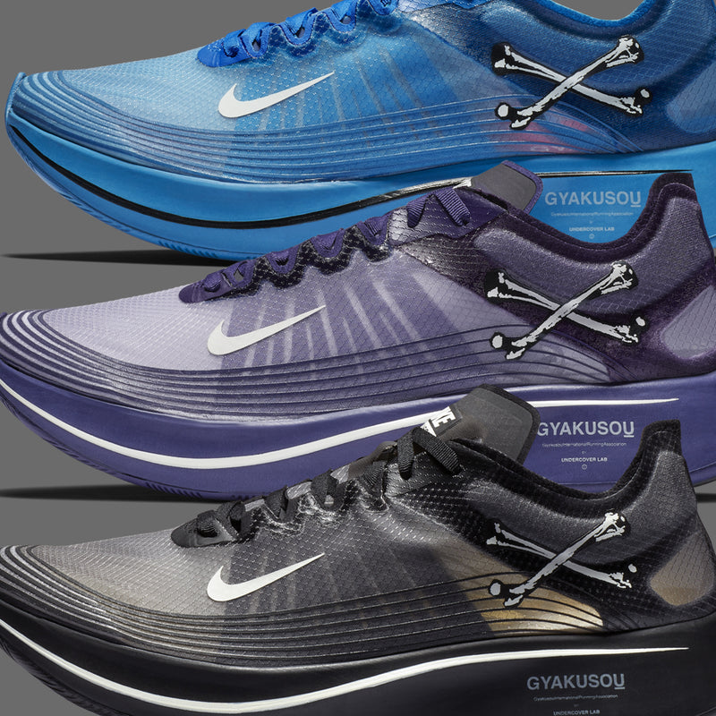 Nike x Undercover Gyakusou Zoom Fly Pack