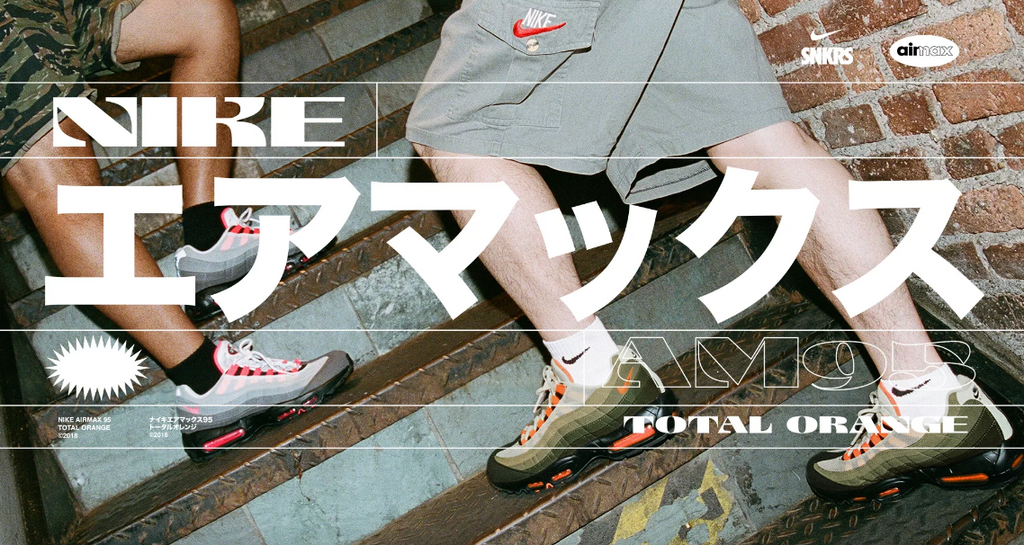 Nike Air Max 95 OG Neutral Olive (AT2865-200) & Solar Red (AT2865-100)