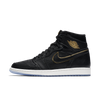 Nike Air Jordan 1 Retro High OG (555088-031)