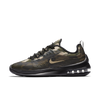 Nike Air Max Axis PREM (AA2148-002)