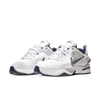 Nike x Martine Rose Air Monarch IV White (AT3147-100)