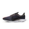 Nike Zoom Pegasus 35 Turbo Betrue (CK1948-001)