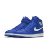 Nike Air Jordan 1 Retro High OG  (555088-401) - RMKSTORE