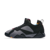 Nike Air Jordan 7 Low NRG Bordeaux (AR4422-034)