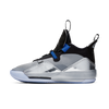 Nike Air Jordan XXXIII PF NBA All Star Game (BV5072-005)