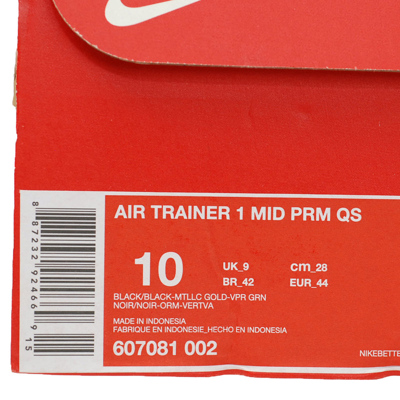 Nike Air Trainer 1 Mid PRM QS Dollar Bills (607081-002) - RMKSTORE