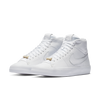 Nike Blazer Royal QS Triple White (AR8830-100)
