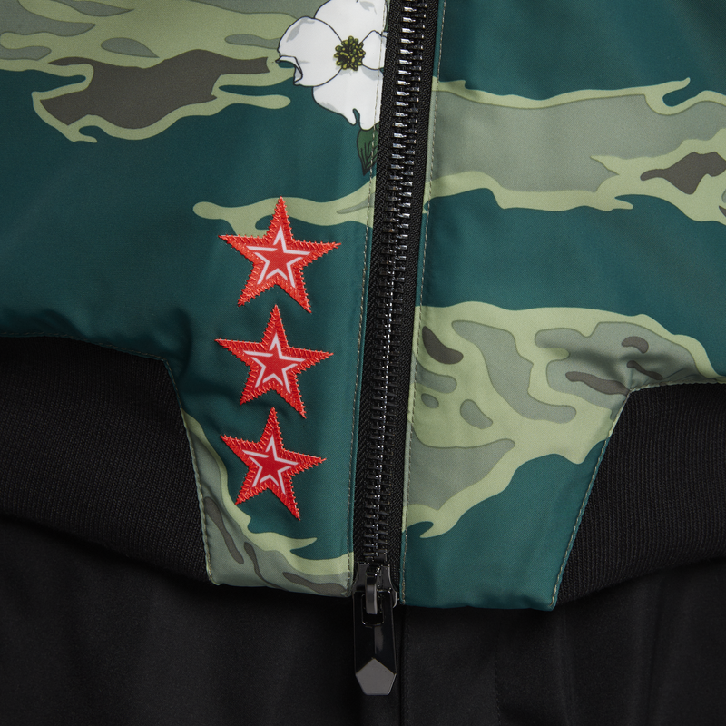 Nike Jordan Graphic Camo Jacket (AT9006-010)