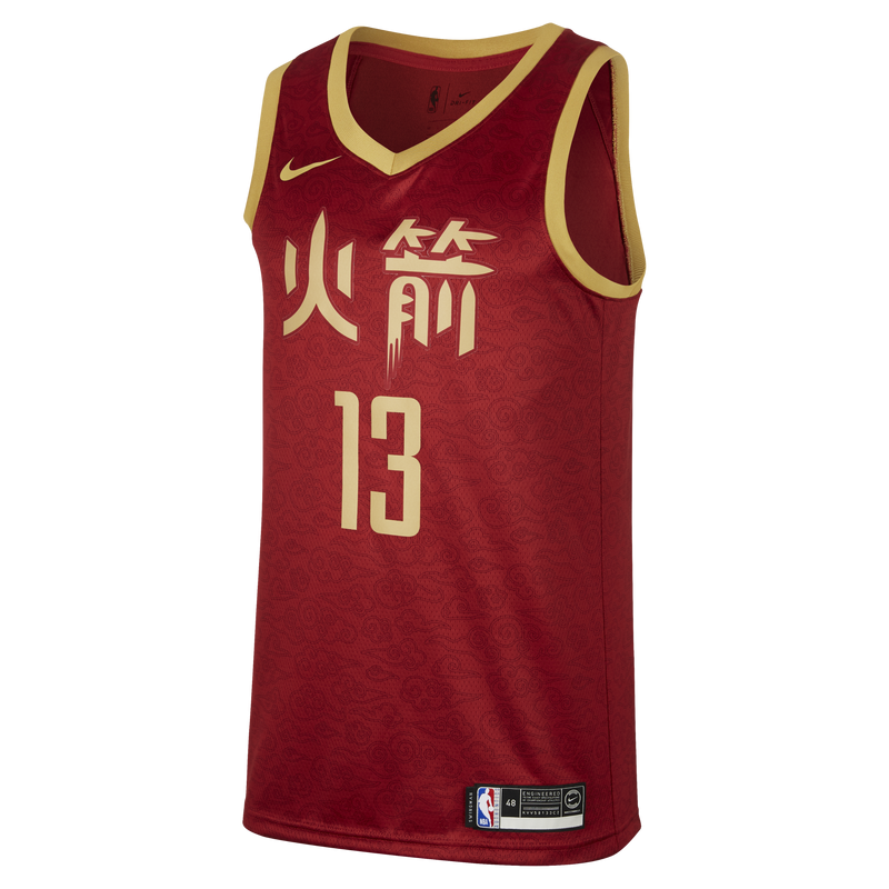 Nike NBA James Harden City Edition (Houston Rockets) Swingman Jersey (AJ4612-614)